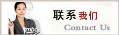 北京利康搬家公司联系方式